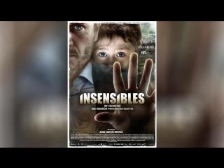 Нечувствительный (2012) | Insensibles