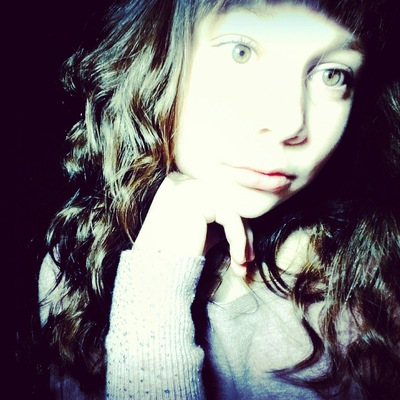 Александра Алекса
