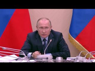 Путин и Греф про Блокчейн. Крипта