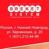 Стоматологическая клиника Breket Sistem