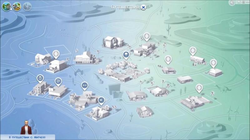 The Sims 4 Поиграем Семейка Митчелл _ 39 С ночевкой к Ландграабам