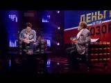 Деньги или Позор на ТНТ4! Следующей будет Настасья Самбурская!