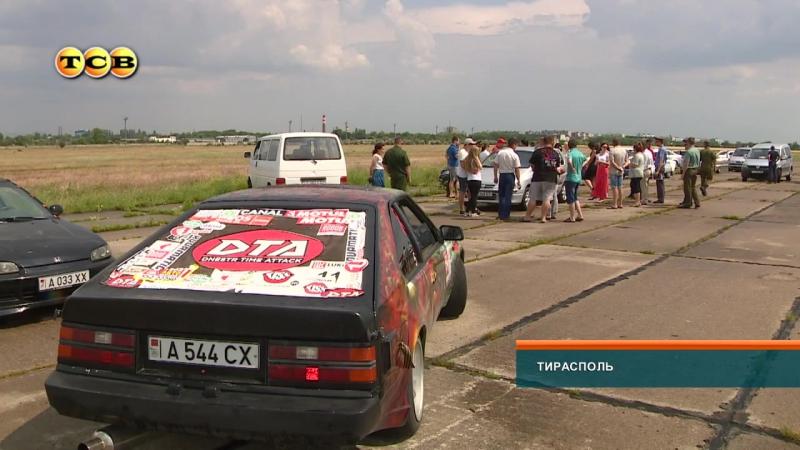 В Тирасполе пройдут соревнования по автослалому