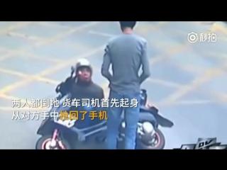 Китаец эффектно сбил мужчину, укравшего у него телефон
