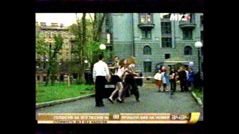 Staroetv.su / Хит парад 20 (Муз-ТВ, август 2004) 13 место. Юрий Шатунов — Не бойся (фрагмент)