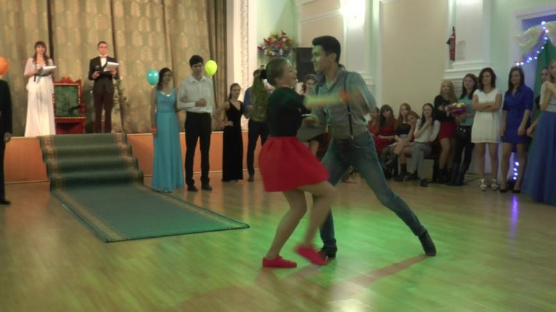 Король и королева бала танец свинг