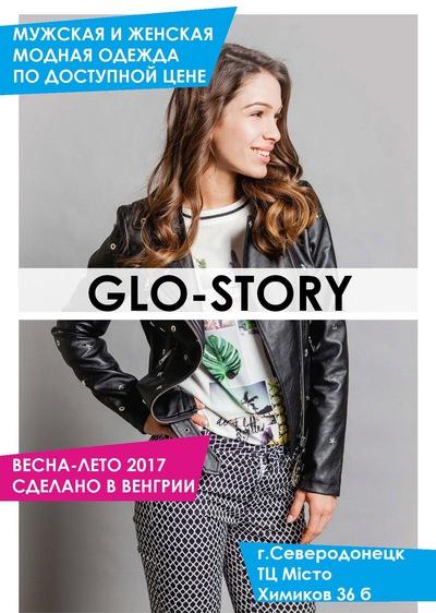 20d04d1d8 GLO-STORY   ВКонтакте
