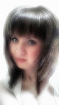 Аллочка Басырова