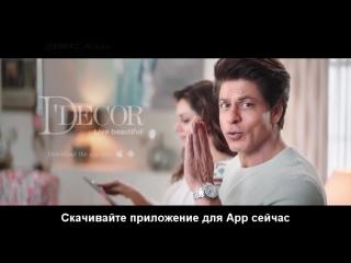 Shah Rukh Khan Gauri Khan for DDecor Ad Digital 2016 with Russian sub