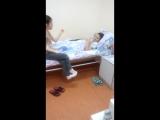 болницада ауырып журген