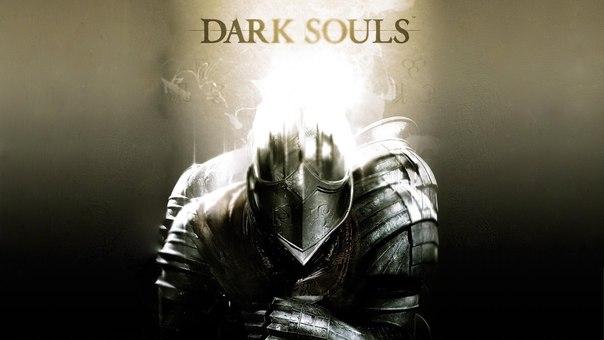 Dark Souls #4 - Как бы не сгореть...