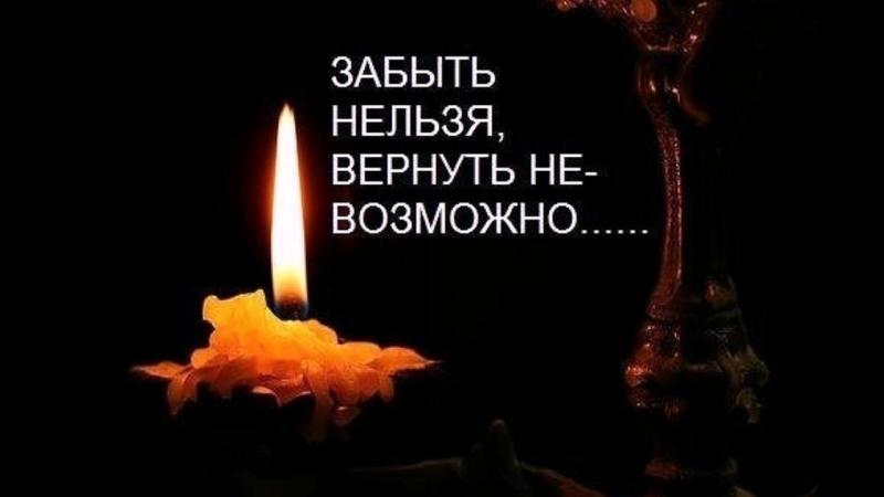 Посвящается моему дяде Кочетову Дмитрию Юрьевичу