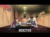 Naruto Shippuuden - 491 Серия