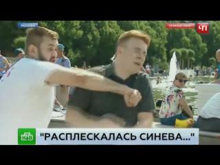 Десантник напал на корреспондента НТВ
