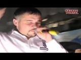Айдамир Эльдаров - Хожу Хмельной