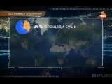 Тайны Чапман - Вся планета придумана? [25/05/2017, Документальный, SATRip]