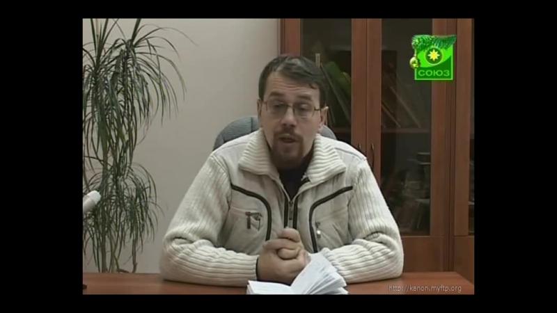 032.Vethyi_Zavet.Vstuplenie_v_Zemlyu_Obetovannuyu.Part-1(11.01.10)