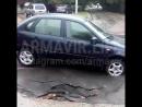 Автомобиль провалился под недавно отремонтированную дорогу на Тимирязева - Туапсинской в Армавире 25.08.17