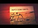 Дивимося на 24 каналі SNIPEX .50 BMG «RHINO HUNTER»