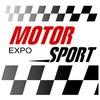 Выставка MotorSport Expo