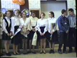 Сыктывкап 1996 - выпуск 9-х классов школы 1