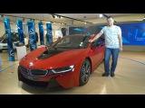 Музей BMW 2017. BMW Welt. МИР БМВ. Мюнхен БМВ. i8. I3. M6. M7. Rolls Royce . Часть 2