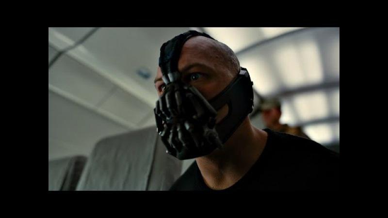 Неважно, кто мы такие. Важно то, какой у нас план. Бэйн в самолёте. Темный рыцарь. 2012.