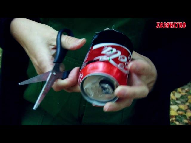 Лайфхак: как сделать обогреватель и рефлектор из жестяной банки и маленькой свечи