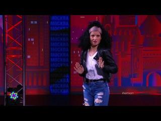Танцы: Диана Рублёвская (Let It Go - Chonique Sneed ) (сезон 3, серия 10)