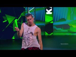 Танцы: Алексей Гусев (Draztic Music Feat. Fabious - Rub It (Remix)) (сезон 3, серия 11)