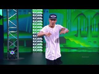 Танцы: Дмитрий Урозаев (Draztic Music Feat. Fabious - Rub It (Remix)) (сезон 3, серия 11)