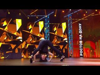 Танцы: Лидия Горохова (сезон 3, серия 11)