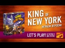 Настольная игра KING OF NEW YORK . Играем KING OF NEW YORK Let's play