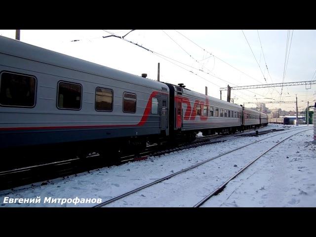 Электровоз ЭП20-011 Олимп (ТЧЭ-33) со скорым поездом №144Ч, Москва - Кисловодск.
