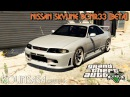 GTA 5 Nissan Skyline BCNR33 [Beta]