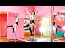 Волшебный танец Pole Dance, Pole Sport и Aerial Art. Пилон и воздушное кольцо. Наталья Семкина.