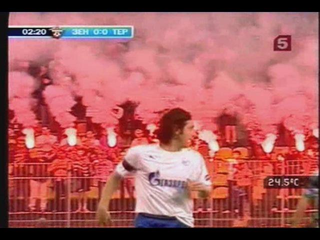Зенит 3-1 Терек / 13.08.2008 / Премьер-Лига