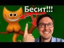 БЕСИТ ТВОЯ УЛЫБКА Школьная история