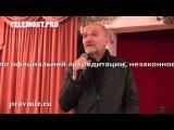 Петр Мамонов. Актер. Лидер группы