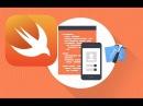 Swift 3 с нуля: Xcode урок 18 - что такое Опциональные цепочки (для новичков)