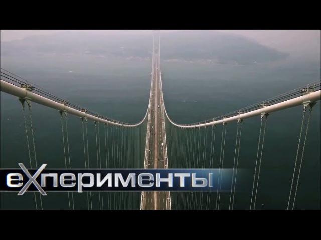 Мосты Виды конструкции Фильм 1 ЕХперименты с Антоном Войцеховским