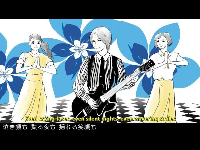 Dasoku for Koi hoshino gen