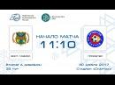 Восточный ГазМяс 26 Прометей Второй дивизион B 2016-17 33-й тур Обзор матча