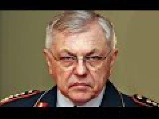 Бывший генерал НАТО больше не боится раскрывать правду !
