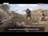 عمليات مباغتة لمواقع الجيش السعودي في جيزان