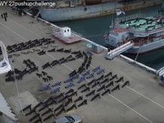 #22РushUpChallenge 200 военнослужащих ВМС присоединились к флешмобу, сформировав живой г ...