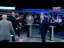 Просто жесть Жириновский СЛЕТЕЛ с катушек в прямом эфире Путинская власть говно Вешать вас надо