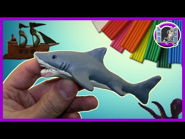 ЛЕПИМ БЕЛУЮ АКУЛУ ИЗ ПЛАСТИЛИНА | Видео Лепка | GREAT WHITE SHARK OUT OF CLAY