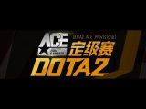 LGD Forever Young vs iG Vitality (DOTA 2 ACE PROVISIONAL) Game 2