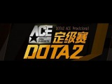 LGD Forever Young vs Invictus Gaming (Dota 2 ACE Provisional) Game 1